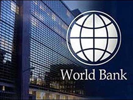 البنك الدولي يقترح قرضاً بقيمة 150 مليون دولار لمساعدة الأردن
