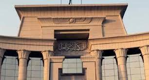مصر : عدم دستورية مواد في قانوني مجلس النواب والحقوق السياسية