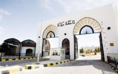 الفائزون بالمسابقة الثقافية في جامعة مؤتة