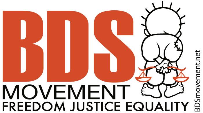 تقارير خاصة  نشاط BDS يثير صراعا داخل إسرائيل وانتقادات حادّة لنتنياهو!