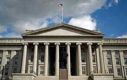 عجز الميزانية الأميركية في 2016 سيبلغ 600 مليار دولار