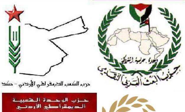 بيان صادر عن ائتلاف الأحزاب القومية واليسارية  بمناسبة يوم الأسير الفلسطيني