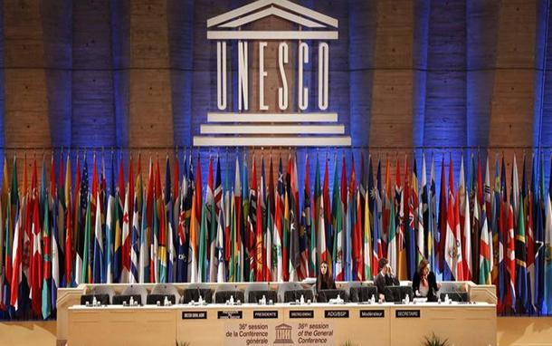 """صدمة مثيرة.. تركيا تمتنع عن التصويت لصالح قرار""""اليونسكو""""  بسحب سيادة إسرائيل عن القدس المحتلة"""