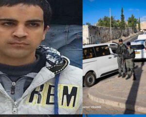 «الديمقراطية»: جريمة إعدام إياد الحلاق تمت بغطاء حكومي رسمي