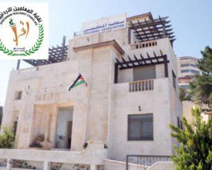 القومية واليسارية تطالب بإطلاق سراح جميع الموقوفين من أعضاء نقابة المعلمين وجميع الموقوفين من النشطاء السياسيين