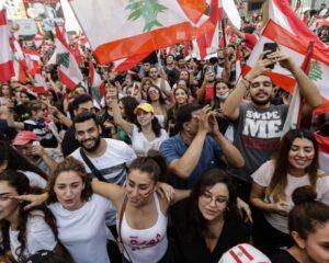 «لبنان الكبير» في بداية مئويته الثانية المحاصصة الطائفية أو «السقوط في الجحيم»