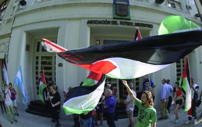 برلمانيون لاتينيون يجتمعون دعما للقضية الفلسطينية