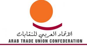الاتحاد العربي للنقابات العمالية:الحكومات العربية انتهجت سياسة اقتصادية غير متوازنة