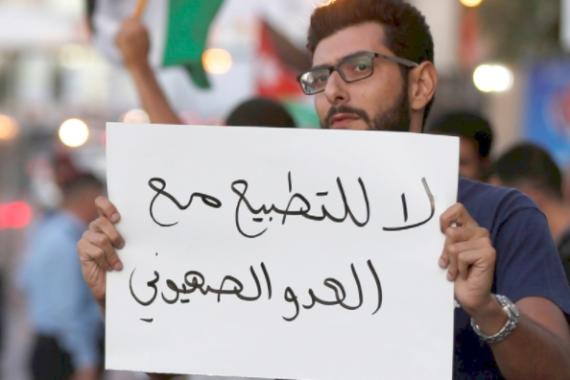 حملة في مصر: #التطبيع- خيانة